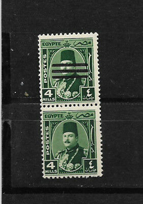 Egypt - 1953 Farouk 3 Bars 4 Mil Marshal with Omitted Bars Variety MNH
