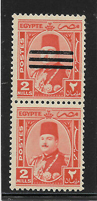 Egypt - 1953 Farouk 3 Bars 2 Mil Marshal with Omitted Bars Variety MNH