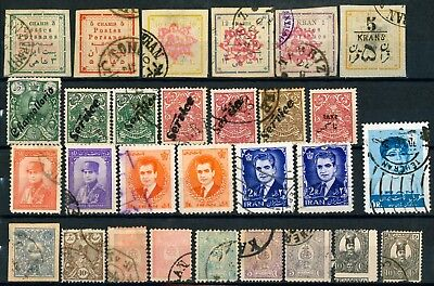 Persia Middle East Classic Old Stamps