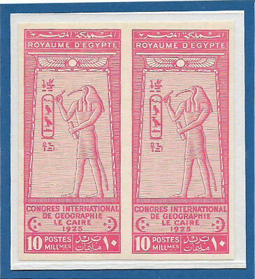 Egypt - 1925 Geographical Congress 10 Mil Imperf Pair MNH