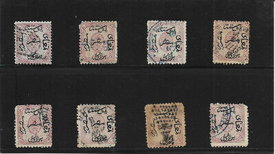 Egypt - 1866 First Set 1 Piaster Used Type 1 & Type 2 ( 8 Stamps )