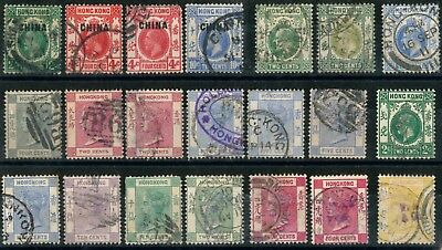 Lot Of Hong Kong Old Stamps - Used
