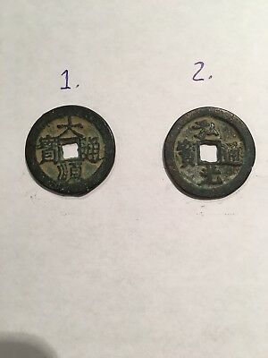 Ancient Chinese Coins, Qty. Of 2, Ming Rebels