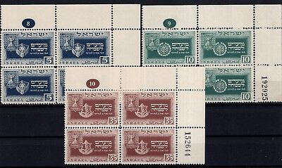 P42430/ Israel – Y&t # 18 / 20 Blocs De 4 Neufs ** / Blocks Of 4 Mint Mnh 76 €