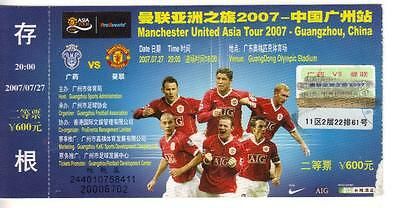 2007/08    Guangzhou Pharmaceutical   v   Manchester United    Excellent
