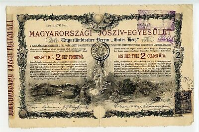 AUSTRIA HUNGARY 1888 Lottery Bond ? for 2 Gulden