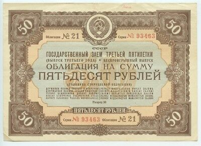 RUSSIA 1940 50 Rubles Bond Thirty Five Year State Debt