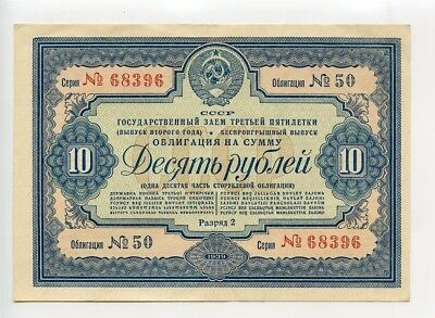 RUSSIA 1939 10 Rubles Bond Thirty Five Year State Debt