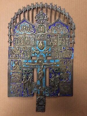 RARE: 19th c. Russian Enameled Brass Processional Icon or Crucifix, c 1880