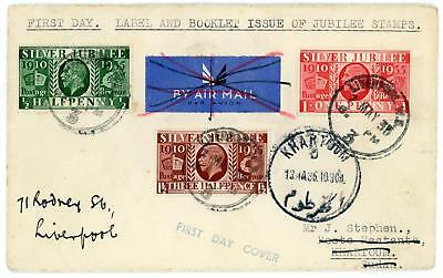 GB 1935 Silver Jubilee RARE! BOOKLET Stamps & Label plain FDC