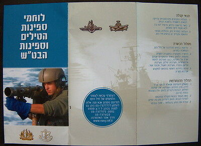 Israel Military Idf Advertising Brochure Folder To Enlist To Missile Boats