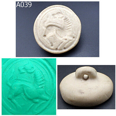 Wonderful Indus Valley Intaglio Horse Stone Carving Stamp #A39