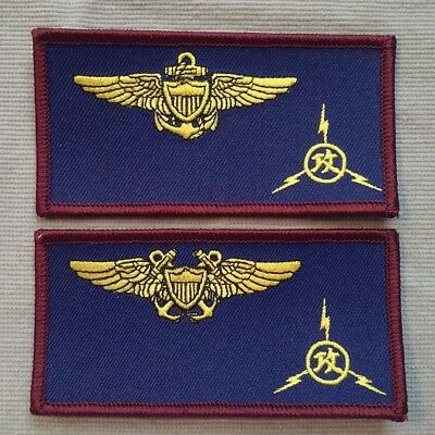 VAQ-136 Gauntlets Ordinance Strike Fighter Squadron Fighting Navy Patch
