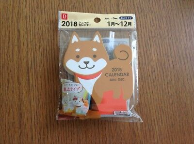 F&S Brand New 2018 Shiba Inu Tabletop Dogs Japan Limited