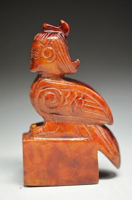 Unique Chinese old jade hand carved people head bird body seal v1