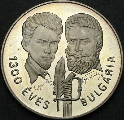 HUNGARY 100 Forint 1981 BP Proof - Anniversary of Bulgaria - 834 ¤