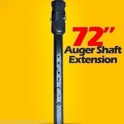 """72"""" Skid Steer Auger Extension, Fits 2.5"""" Round Auger Bits, Fixed (L), McMillen"""
