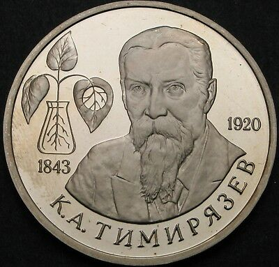 RUSSIA 1 Roubles 1993 Proof - K.A. Timiryazev - 863 ¤