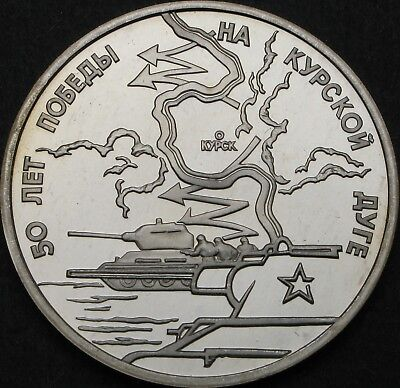 RUSSIA 3 Roubles 1993 Proof - Victory on the Kursk Bulge - 837 ¤