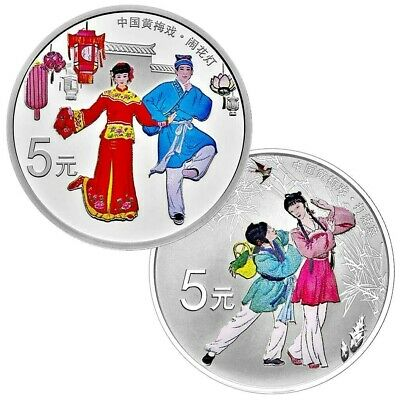 China 10 Yuan 2017 Traditionelle Chinesische Oper Huangmei Satz 30 Gr. Silber PP