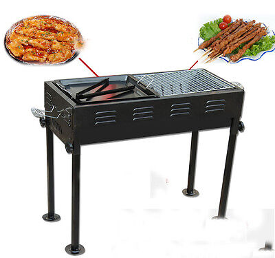 Multi-Function Outdoor Portable Collapsable L66cm*W69cm*H30cm Metal Grill BBQ