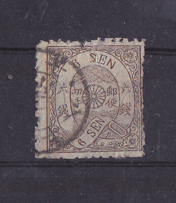 JAPAN 1875 Used 6 Sen Rose Plate 14 Michel #17z CV €400