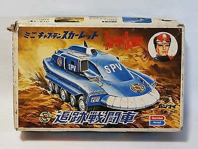 vintage Captain Scarlet SPV Model Japan 1970s Bandai