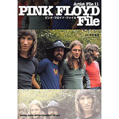 Pink Floyd File book photo disc guide Syd Barrett