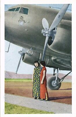 China Airline Co. Hui Tung DC-3 & hostess Airline Issue. Airplane Postcard