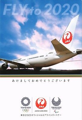 JAL Japan Air Lines Boeing 787 Airline Issue Tokushima Office. Aviation Postcard