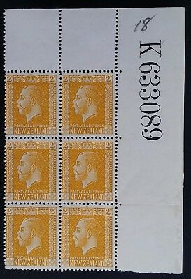 SCARCE 1916- New Zealand block of 2 x 2d yellow George V stamps w Sheet No Mint