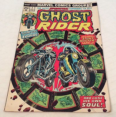 Ghost Rider #7 (Aug 1974, Marvel)    Very good condition