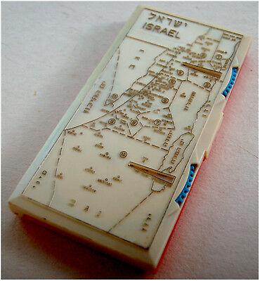 1960 Hebrew CALCULATOR PENCIL CASE BOX Jewish ISRAEL MAP Judaica 250 LOCALITIES