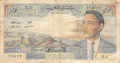 Morocco  50  Dirhams  1965  P 55a  Series X.2  Circulated Banknote FL0917T1