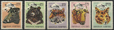Airmail CURVED LINE  OVPT   Bhutan Wild animals set Leopard Boar Bear Helicopter