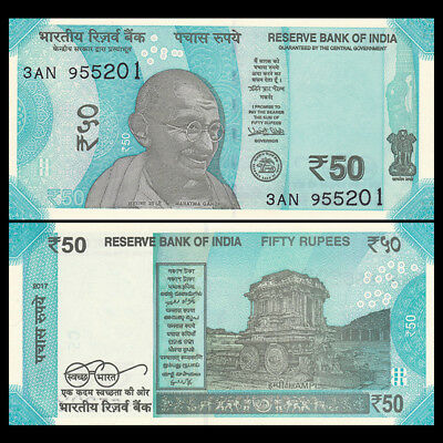 India 50 Rupees, 2017, P-New, New color, UNC