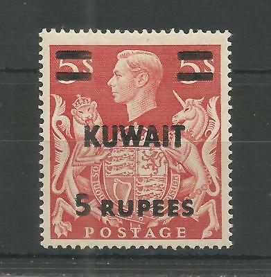 Kuwait 1948 George 6Th 5 Rupees Red High Value Sg,73 M/mint Lot Q4