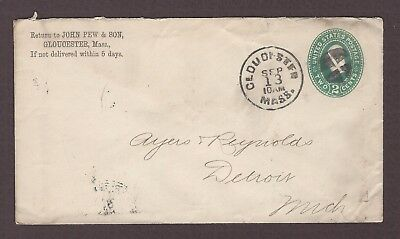 mjstampshobby 1894 US Vintage Cover Used (Lot4860)