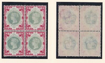 Lot:23552  GB QV  SG214 1s green & red block of 4 lightly mounted mint