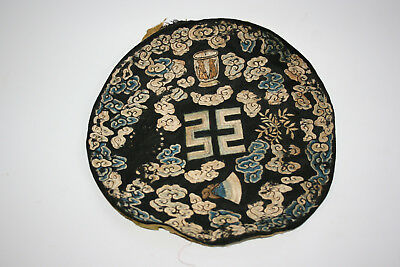 Antique Chinese Silk Embroidered On Velvet Round Piece Panel