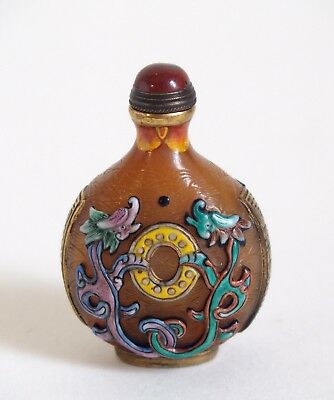 Fine Chinese 20th century carved glass snuff bottle