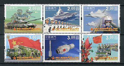 Macau Macao 2017 MNH Chinese People's Liberation Army 6v Block Tanks Stamps