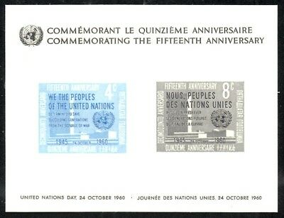 United Nations (NY) 1960 15th Anniversary of United Nations SG.MS85 Mint (MNH)