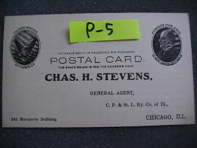 Chas H. Stevens Chicago Peoria & St Louis Railway Of Illinois Postal Card Lot P5
