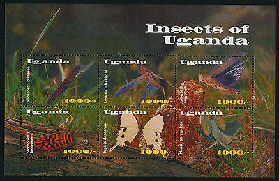 Uganda 1776 MNH Insects, Butterfly