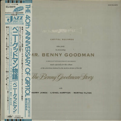 Benny Goodman Plays Selections From The Be... JPN vinyl LP  record promo