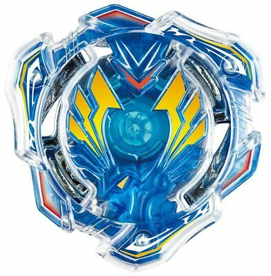 Takara Tomy Beyblade Burst METAL Storm B-01 Without Launcher - FAST SHIPPING