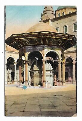 Ablution Basin Mosque Mohamed Ali CAIRO Egypt Early 20th Century Postcard 538B