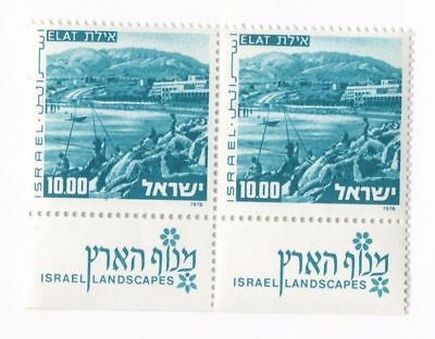 Israel 1976 Landscapes+Tab, Mint Never Hinged/MNH