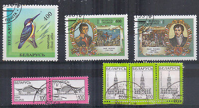 BELARUS Small lot of Used Stamps